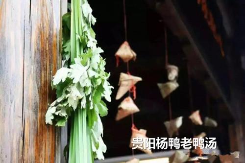 贵州特色小吃店